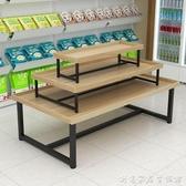 超市中島貨架展示架文具店堆頭母嬰服裝化妝品展示台三層流水台WD 聖誕節免運