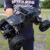 遙控玩具車越野車四驅攀爬車成人高速賽車男孩
