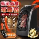 台灣現貨 暖風機家用小型取暖器節能辦公室熱風速熱小霸王110v 新年禮物igo
