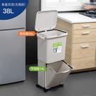 日式垃圾桶 家用廚房客廳 創意 臥室大號雙層 分類帶蓋幹濕大垃圾箱  降價兩天