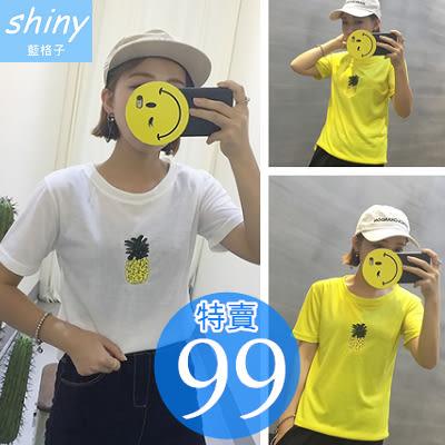【V1048】shiny藍格子-夏日玩色.鳳梨圖案圓領修身短袖上衣