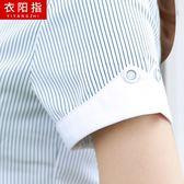 襯衫 女棉夏短袖正裝工裝大碼修身半袖女襯衫ol工服