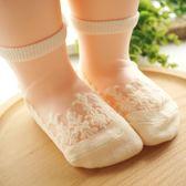 寶寶襪子夏季兒童絲襪女短襪嬰兒水晶襪男 女童襪子純棉春秋 薄款【小梨雜貨鋪】