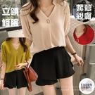 EASON SHOP(GU9995)韓版簡約純色短版金屬鈕釦裝飾大V領短袖雪紡襯衫女上衣服寬鬆顯瘦內搭衫紅色杏色