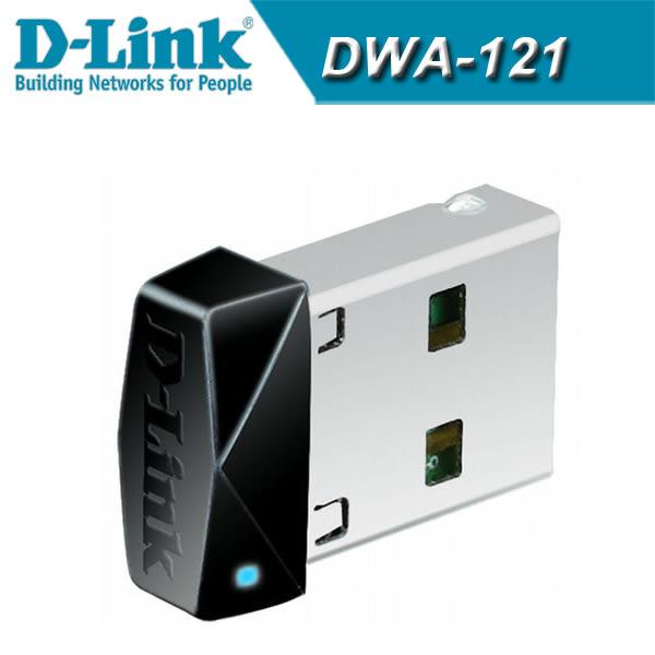 【促銷】D-Link 友訊 DWA-121 USB 無線網路卡 / Wireless N 150 Pico / 可達150Mbps