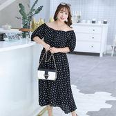 中大尺碼~收腰甜美波點短袖連衣裙(XL~4XL)