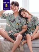 絲綢睡衣男夏季薄款冰絲短袖短褲兩件套裝大碼韓版男士絲質家居服 依凡卡時尚