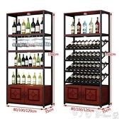 紅酒櫃超市白酒架酒莊落地櫃收納鐵藝展示櫃置物架貨架葡萄酒酒架YYJ【618特惠】