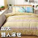 精梳純棉系列 - 雙人加大(含枕套) [...