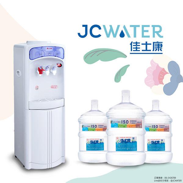 元山 直立冰溫熱桶裝式飲水機 搭配30桶健康涵氧純水 商品優惠價