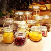 食品密封罐玻璃帶蓋蜂蜜瓶檸檬酵素瓶子家用儲物茶葉罐糖果 時尚教主