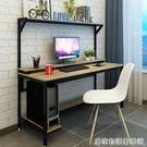 新款電腦桌台式家用書桌書架組合簡約現代筆...