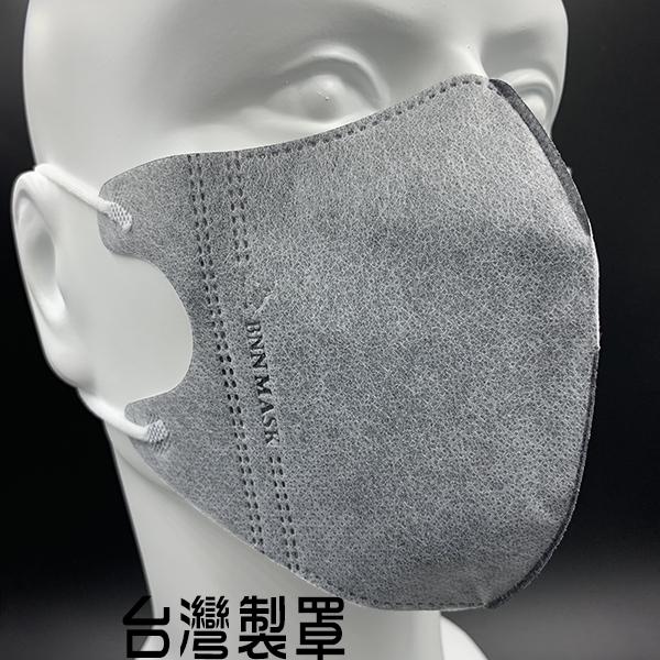 ◆台灣製罩◆3D拋棄式立體活性碳口罩(50入/包)(成人)(5層)