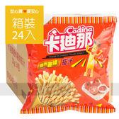 【聯華】卡迪那德州薯條20g,24包/箱,植物五辛素,平均單價9.17元