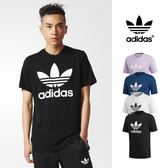 【GT】Adidas Originals 黑白藍 多色 短袖T恤 運動 休閒 純棉 上衣 短T 愛迪達 三葉草 基本款 經典款 Logo