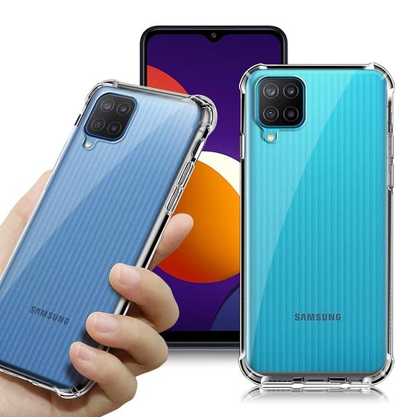 CITY for 三星 Samsung Galaxy S21 / S21+ / S21 Ultra / M12 / A32 5G 軍規5D防摔手機殼 請選型號