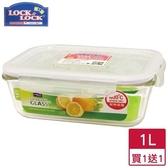 買一送一樂扣樂扣 耐熱玻璃保鮮盒-綠長方(1L)【愛買】
