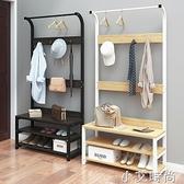 衣架落地室內門口多功能鐵藝衣帽架家用換鞋凳掛衣架一體組合架子 NMS小艾新品