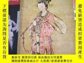 二手書博民逛書店the罕見story of the stone volume 1Y115089 cao xueqin peng