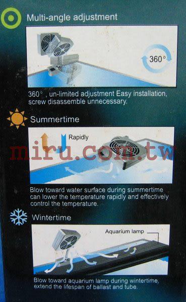 【西高地水族坊】MACRO Aqua 冷卻風扇(8cm)