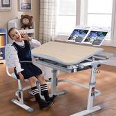 【多功能桌椅組】兒童成長書桌 人體工學兒童學習桌椅 可升降成長桌椅 (桌+椅+閱讀書架)