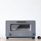 BALMUDA The Toaster 蒸氣烤麵包機 K01D 百慕達 烤土司神器 公司貨 淺灰色 K01J
