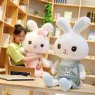 玩偶可愛兔子毛絨玩具公仔兒童玩偶女孩生日禮物抱枕小白兔公主布娃娃JD 玩趣3C