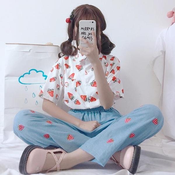夏裝韓版寬鬆小清新水果草莓印花短袖襯衫顯瘦襯衣上衣牛仔褲女