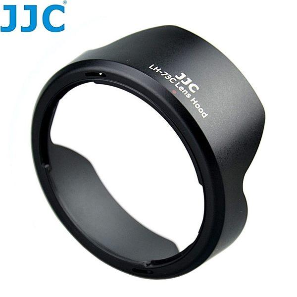 我愛買#JJC副廠Canon遮光罩EW-73C蓮花遮光罩可倒裝EW73C遮罩EF-S超廣角10-18mm f4.5-5.6 IS STM太陽罩