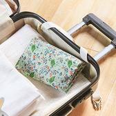 漸變立體印花旅行收納袋 可折疊 整理袋 出差 旅行 單肩 收納包【N372】米菈生活館