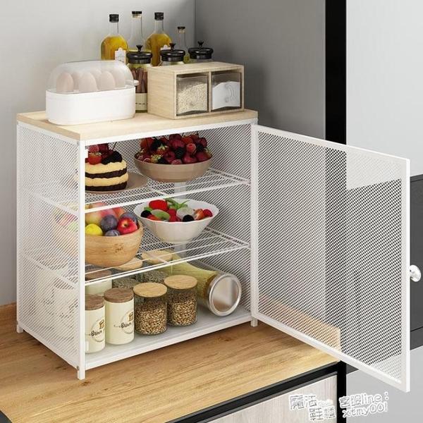 碗櫃廚房置物架家用品大全收納調料臺面多功能儲物櫃杯碗碟收納盒 ATF 夏季新品