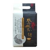 伴天下鴛鴦麵黑白芝麻醬口味408G【愛買】
