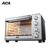電烤箱 北美電器 ATO-M32A 電烤箱家用烘焙多功能全自動32L升新品 igo 歐萊爾藝術館