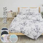 ※多款任選※限時下殺↘$299細磨毛天絲絨3.5尺單人床包+枕套二件組-台灣製(不含被套)