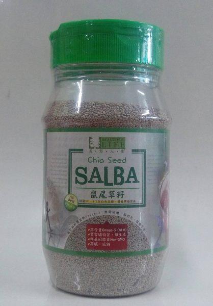美好人生 鼠尾草籽(莎巴奇亞) 300g/罐