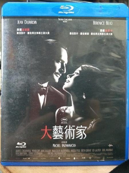 挖寶二手片-TBD-257-正版BD-電影【大藝術家】-藍光影片(直購價)