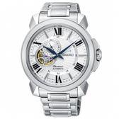 【僾瑪精品】SEIKO 精工 Premier 開芯經典機械腕錶-43mm/銀x白/4R39-00S0S(SSA369J1)