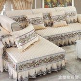 沙發墊 歐式簡約現代四季通用布藝防滑萬能沙發套罩全包蓋123組合 KB8700【歐爸生活館】