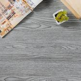 樂嫚妮 DIY仿木紋地板貼-40片   126-煙燻灰橡木X40