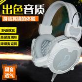 電腦抗暴力游戲頭戴式耳麥話筒電競網吧
