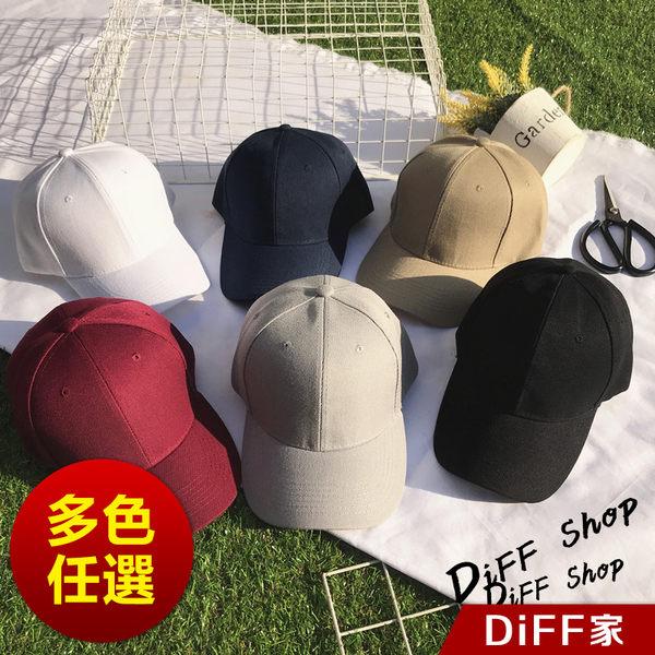 【DIFF】韓版七色素色百搭運動風帽子 棒球帽 鴨舌帽 帽子