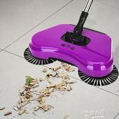 手推式掃地機家用不插電吸塵器懶人拖地掃把簸箕套裝笤帚  9號潮人館