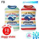 狗日子日本《Doggy Shake》鯨魚...