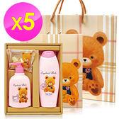 福利品~英國貝爾-香氛沐浴禮盒1沐1手1皂-含紙袋(5盒)