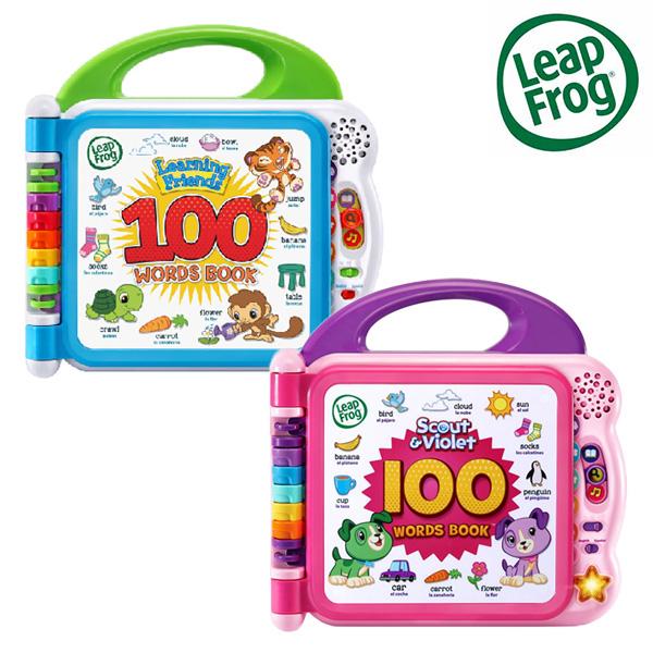 Leap frog 跳跳蛙 100單字互動認知圖鑑 (白色/粉紫)【佳兒園婦幼館】