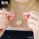韓版鍍玫瑰金羅馬數字雙環裝飾項鍊女日韓百搭彩金鎖骨鍊飾品      芊惠衣屋