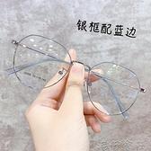無度數 防藍光抗輻射電腦疲勞眼鏡框女可配度數平光睛架網紅男潮 港仔HS