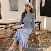 針織洋裝 春荷葉邊魚尾裙修身包臀內搭打底過膝中長款毛線針織 df12668【大尺碼女王】