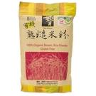 銀川 有機熟糙米粉 600g/包