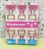 【震撼精品百貨】Rilakkuma San-X 拉拉熊懶懶熊~造型夾-牛奶六入#53433